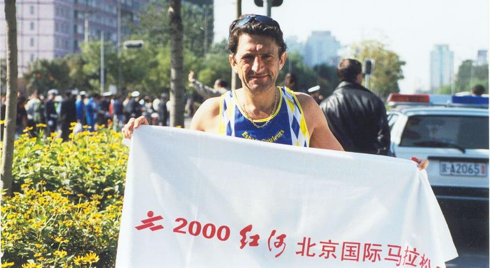 Pékin 2000