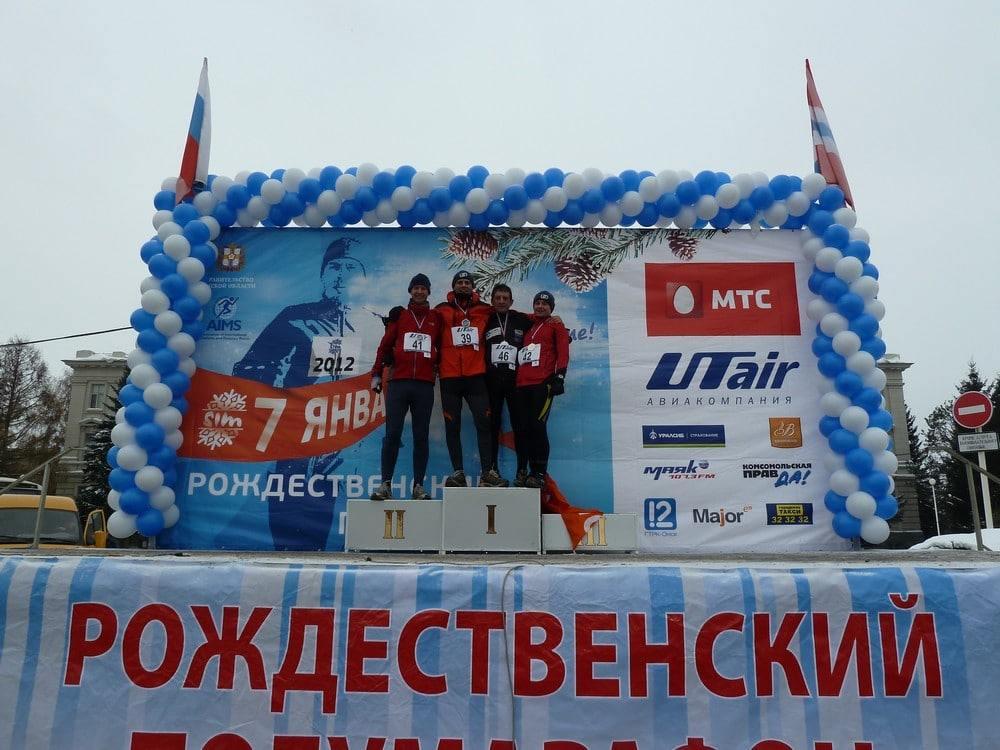Omsk Sibérie 2012